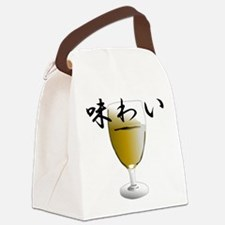 flavor T-shirt Canvas Lunch Bag