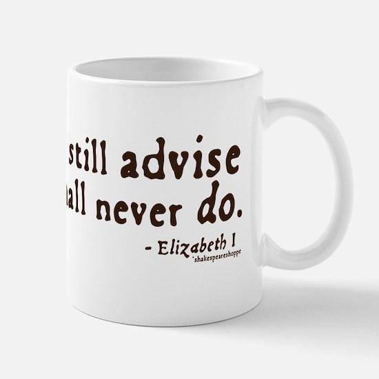 Elizabeth Inaction Quote Mug
