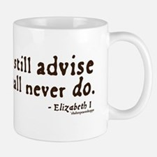 Elizabeth Inaction Quote Small Small Mug