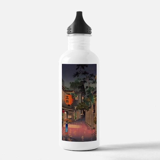 Cute Oriental Water Bottle