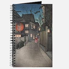 Unique Watercolour Journal