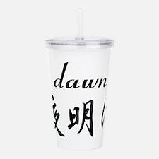 dawn T-shirt Acrylic Double-wall Tumbler