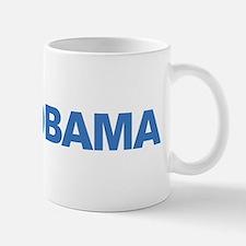 I Miss Obama Small Small Mug
