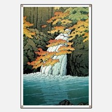 Cool Japanese Banner