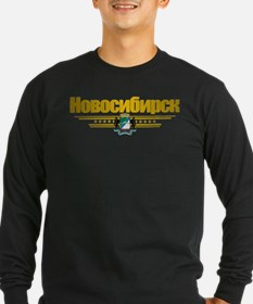 Novosibirsk Flag Long Sleeve T-Shirt