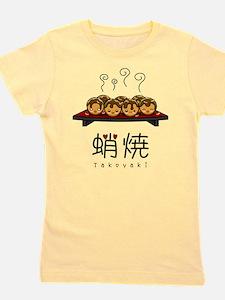 Kawaii Takoyaki T-Shirt