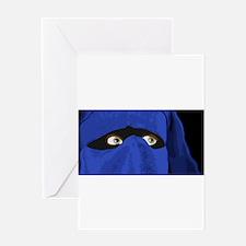 Islam Lady Greeting Cards