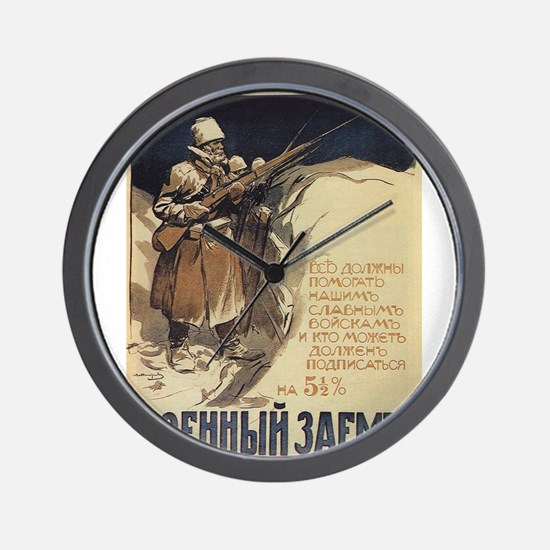 Vintage poster - Russia WWI Wall Clock