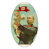 Trump putin 10 Pack