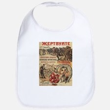 Vintage poster - Russia WWI Baby Bib