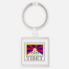 Unique Free tibet Square Keychain