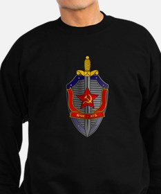 KGB Emblem Jumper Sweater