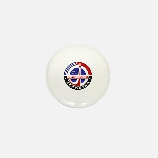 Sputnik Mini Button