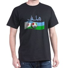 TEAM DJIBOUTI ARABIC GOAL T-Shirt