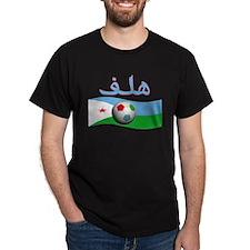 TEAM DJIBOUTI ARABIC GOAL T-Shirt