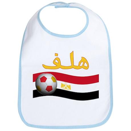 TEAM EGYPT ARABIC GOAL Bib