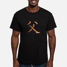 Father Kanji T-Shirt