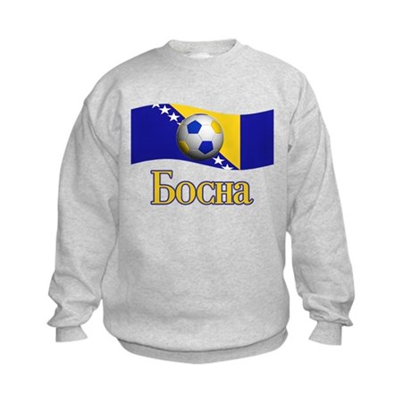TEAM BOSNIA IN BOSNIAN Kids Sweatshirt