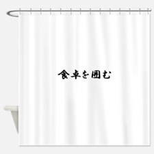 TABLE Shower Curtain