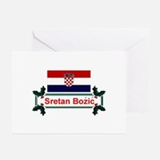 Croatian Sretan Bozic Greeting Cards