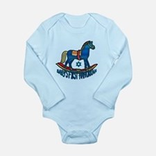 Baby's First Hanukkah Body Suit