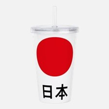Japan / Nippon / Nihon Acrylic Double-wall Tumbler