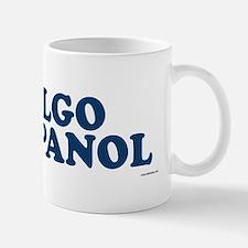 GALGO ESPANOL Mug