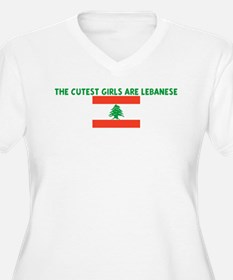 THE CUTEST GIRLS ARE LEBANESE T-Shirt