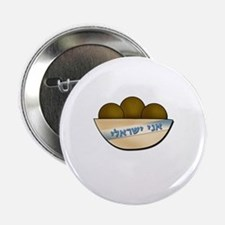 "i am israeli 2.25"" Button"