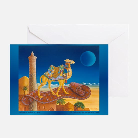 Bokhara Takes A Ride Greeting Cards (Pk of 10)