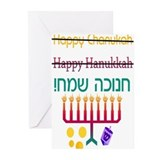 Chanukah Greeting Cards (20 Pack)