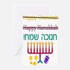 How to Spell Happy Chanukah Greeting Cards (Packa