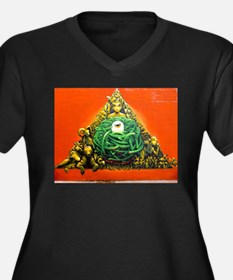 Eye Pyramid Plus Size T-Shirt