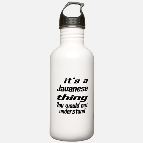 Javanese Thing You Wou Sports Water Bottle