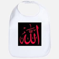 Allah in Arabic Baby Bib