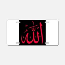 Allah in Arabic Aluminum License Plate