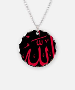 Allah in Arabic Necklace