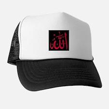 Allah in Arabic Trucker Hat