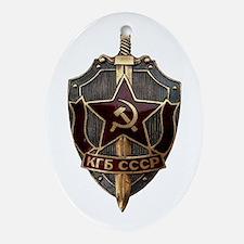 KGB Ornament (Oval)