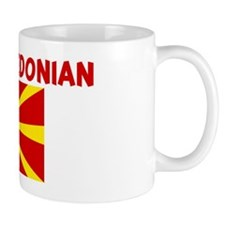 PROUD MACEDONIAN Mug