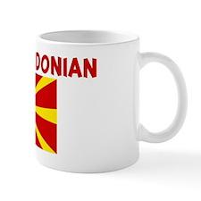 PROUD MACEDONIAN Small Mug