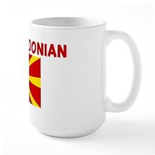 PROUD MACEDONIAN Mug