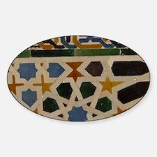 Cute Alhambra Sticker (Oval)