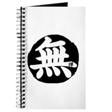 Zen Mu Circle Journal