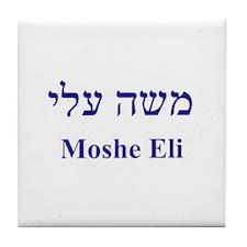 Moshe Tile Coaster