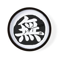 Zen Mu Circle Wall Clock