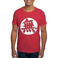 Zen Mu Circle T-Shirt