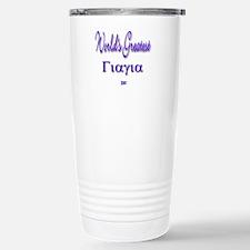 Unique Grandmama Travel Mug