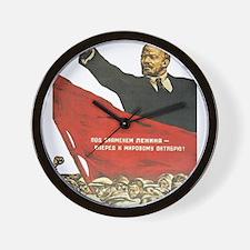 Vladimir Lenin soviet propaganda Wall Clock