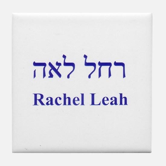 Cool Leah Tile Coaster